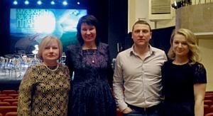Активисты ОНФ приняли участие в организации концерта «Музыканты за зеленую планету»