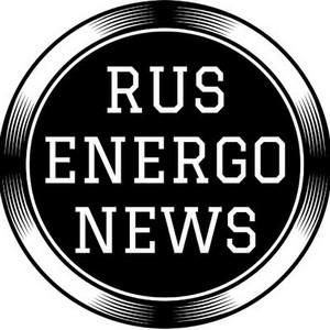 RusEnergoNews: новости электроэнергетики за минуту