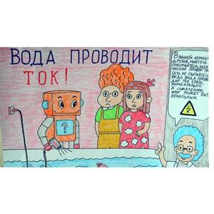 Все про опасность электричества – глазами кузбасских школьников
