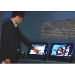 Сканеры Datalogic вносят вклад в мир искусства