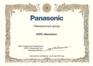 Jabra сообщила, что расширяет сотрудничество с Panasoniс