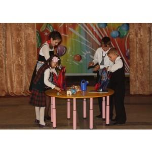 ОАО «Кузбассэнергосбыт» поздравил с Днем знаний воспитанников детского дома