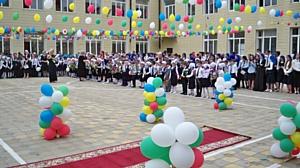 Активисты ОНФ провели уроки «Россия, устремленная в будущее» в школах Чечни