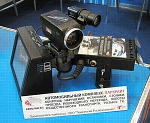 Мобильный комплекс видеофиксации «ПаркРайт» представлен широкой публике