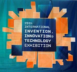 Международная выставка инноваций и новых технологий  Itex'14