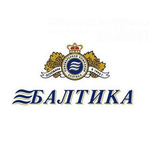 «Балтика» в III квартале 2020 года увеличила объем продаж на 19%
