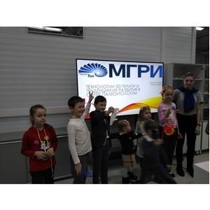 В Москве проходят мастер-классы по 3D-технологиям в палеонтологии