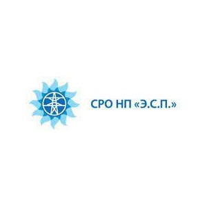 Ростехнадзор обновил форму выписки из реестра СРО