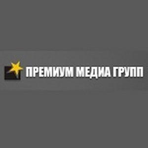 ГК «Премиум Медиа Групп» запустит несколько масштабных проектов