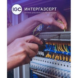 «ССТэнергомонтаж» — поставщик шкафов управления для ПАО «Газпром»