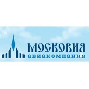 «Авиакомпания Московия» приносит извинения клиентам туроператора «Санрайз тур» за задержку рейса
